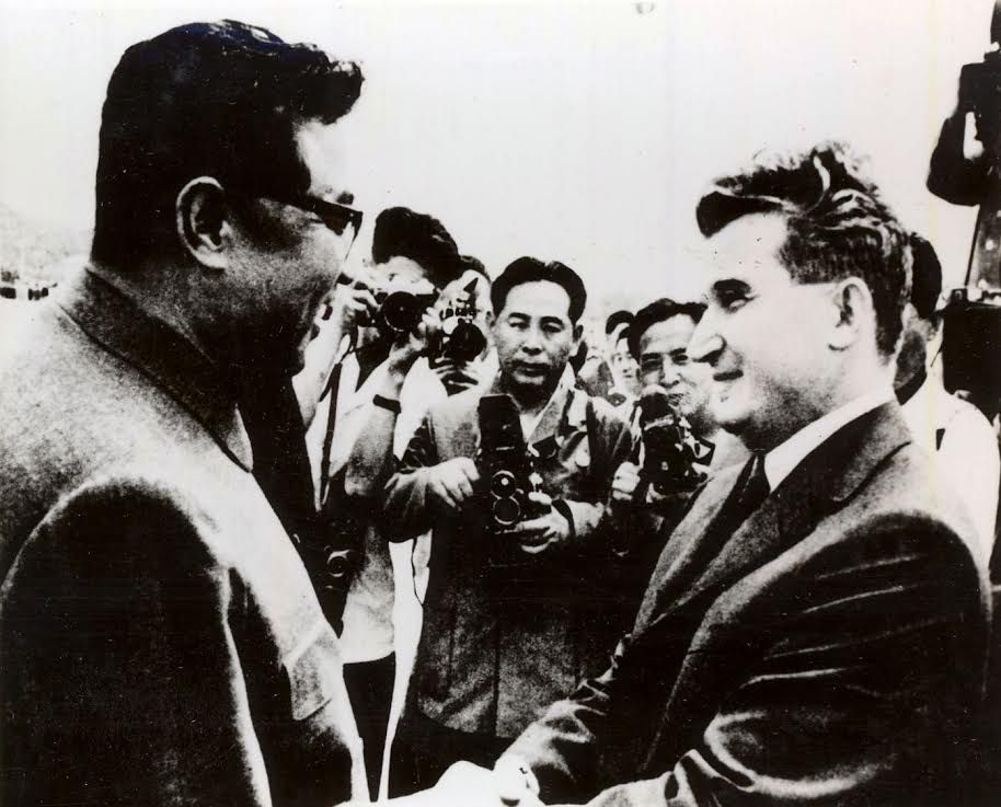 Kim Il-Sung meeting Ceausescu
