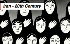 20th Century Iran - Persepolis Filmed