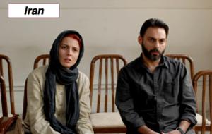 Iran/A Separation