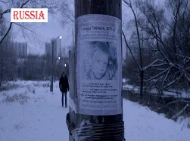Russia/Loveless FilmEd